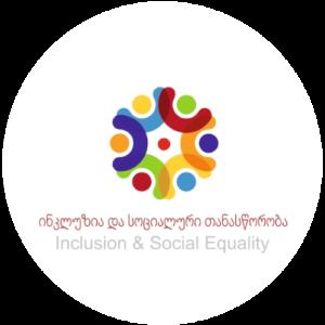 inkluzia da sotsialuri thanastsoroba Georgian Union Of DeafBlind
