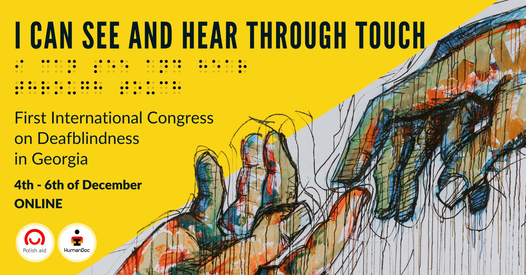 kongres zdjecie eventu ENG Georgian Union Of DeafBlind
